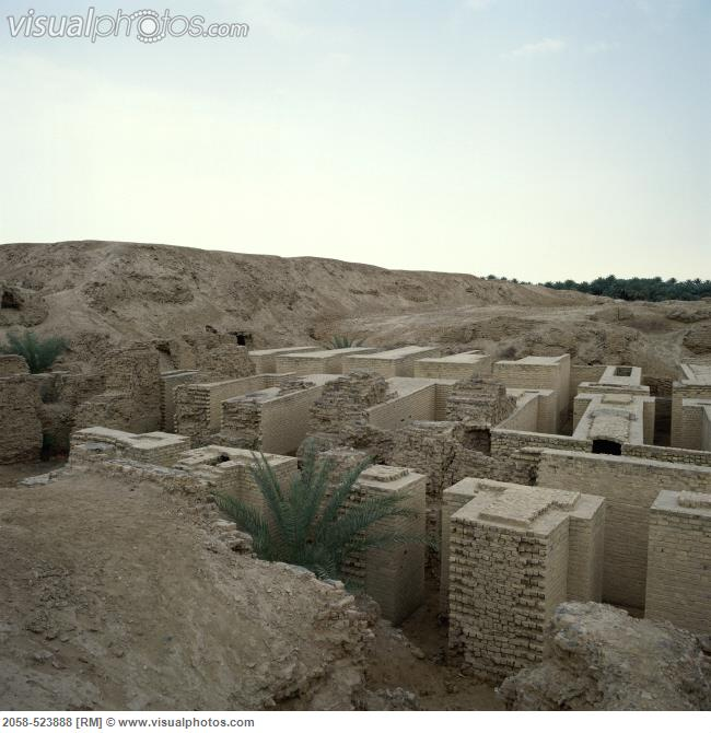 Research of the ancient seven wonders the hanging - What are the hanging gardens of babylon ...